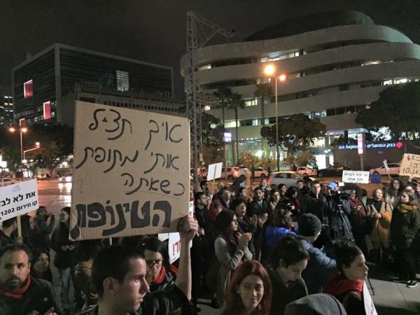 מחאה נגד בית המשפט על גזר דינו של יניב נחמן