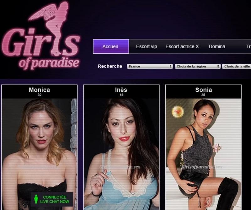 בנות גן עדן