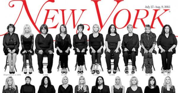 ביל קוסבי לא מתחרט, הנה תזכורת אלו הנשים האמיצות שהתלוננו נגדו