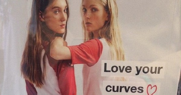זארה שוב מעצבנים: הטעות הכי גדולה שאפשר לעשות בפרסומת לג'ינס