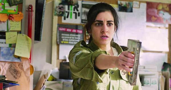 קולנוע של נשים בישראל: תמונת מצב