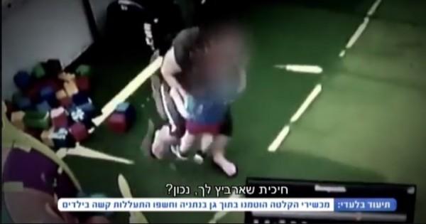 מדינת ישראל לא מצליחה להגן על הילדים שזועקים מכאב ומפחד
