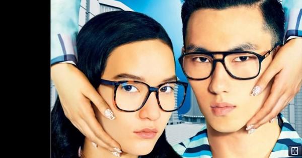 משקפי Kenzo בסופר-פארם