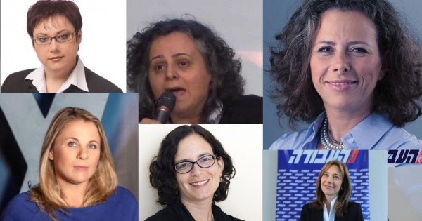 הכנסת ה-20: חברות הכנסת החדשות