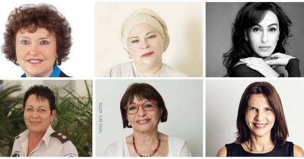 ועידת נשים ועסקים 2017 של און לייף: כל מה שאת רוצה לדעת – במקום אחד