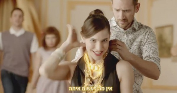 מילקי גולד: עוד פרסומת שמבזה נשים