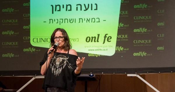נועה מימן: פחדתי שאם אתלונן יהפכו אותי לשרמוטה
