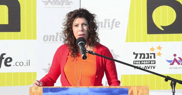 ג'ודי שלום ניר מוזס: ישראל מלאה בילדים רעבים