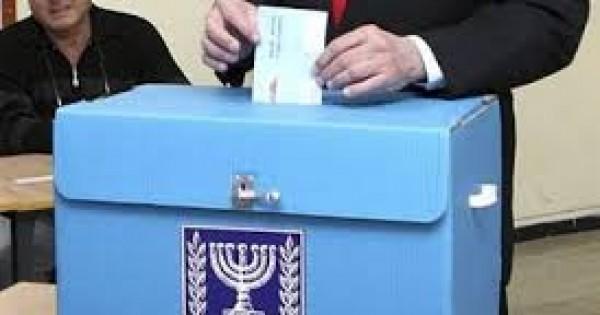למי תצביעו בבחירות? תלוי בגנטיקה שלכם