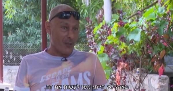 אמנון לוי: למה גברים ישראלים מבוגרים נישאים לילדות מאפריקה? למה לא, בעצם?