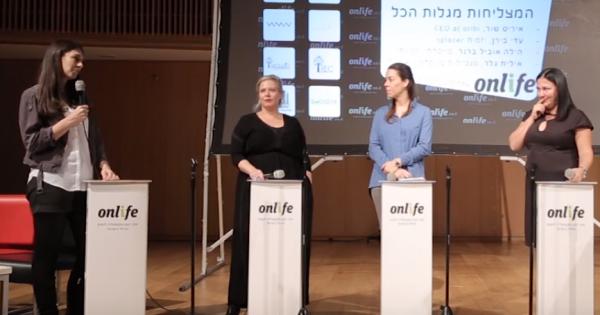 פאנל הנשים היזמיות המצליחות בישראל
