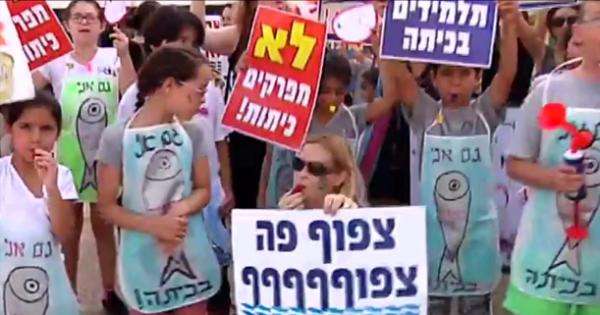 מחאת הסרדינים: לא מוכנים שיפקירו את ילדינו יותר