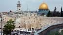 טיולים לא שיגרתיים בירושלים