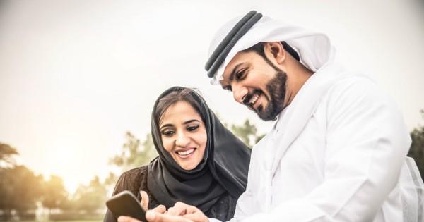 אפליקציית היכרויות חדשה מעניקה לנשים בעזה את החופש לבחור בעל
