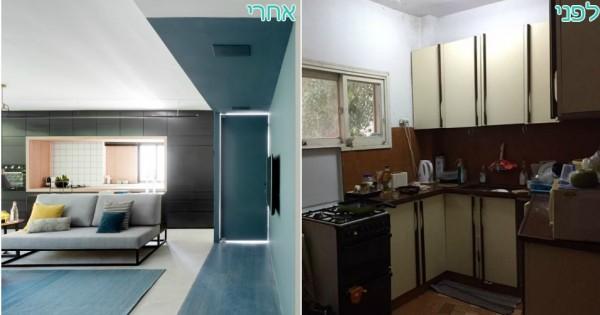 מהפך: מדירה אפרורית וצפופה לדירה שיקית, צבעונית ומלאת חיים