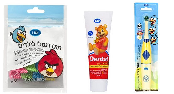 תוספת איך לשמור על שיניים בריאות אצל ילדים - און לייף DP-52