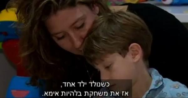למה גידול ילד אחד בישראל לא נחשב למשפחה?