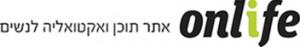 און לייף – פלטפורמת תוכן ואקטואליה לנשים המוביל בישראל