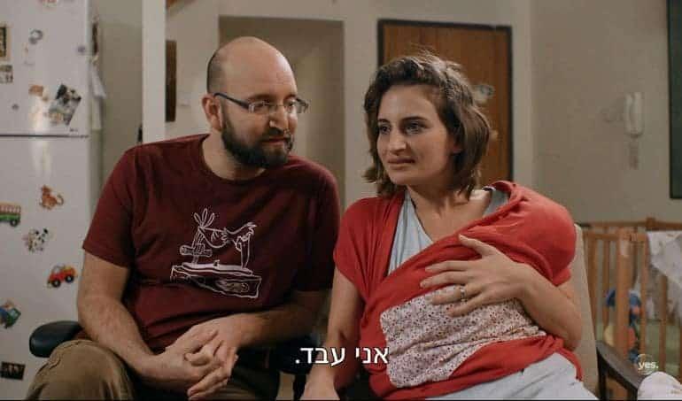 """סצנת אחר הלידה בסדרה """"רון"""". צילום מסך"""