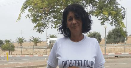לפגוש נשים כמוני: ניבה ראם – אישה, תושבת הפריפריה ומנהיגה