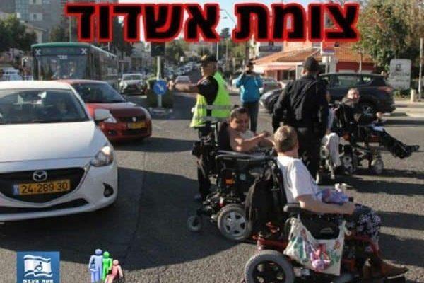 המאבק של הנכים פוגע לכם ביומיום? קבלו הצצה למציאות שלהם בישראל