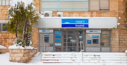 למי קראת בנק: האם אנחנו צועדים לקראת עתיד ללא בנקים?