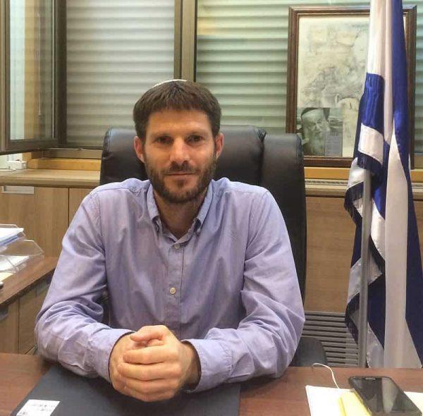 בצלאל סמוטריץ, מועמד מטעם איחוד מפלגות הימין לתפקיד שר המשפטים