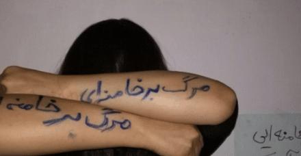 איך זה להיות אישה באיראן? מונולוג