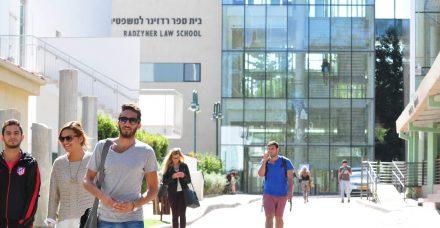 דירוג המכללות הטובות בישראל 2018