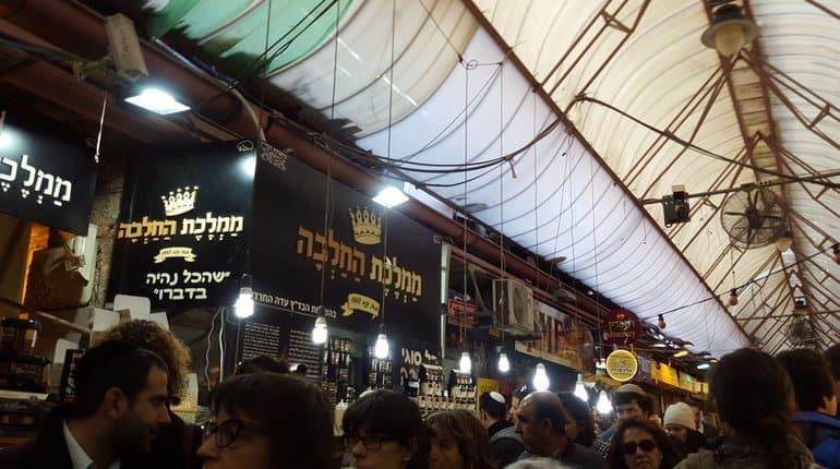 מעדנים וסיפורים בירושלים - סיור וטעימות
