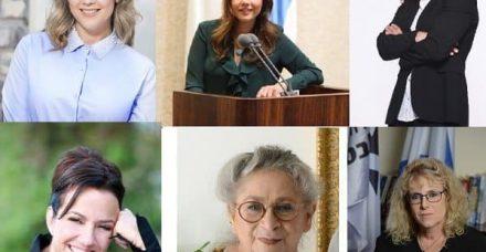 ועידת און לייף לנשים ועסקים 2018: ההרשמה התחילה
