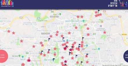 יום האישה: הגיבורות של ירושלים נחשפות במפה דיגיטלית