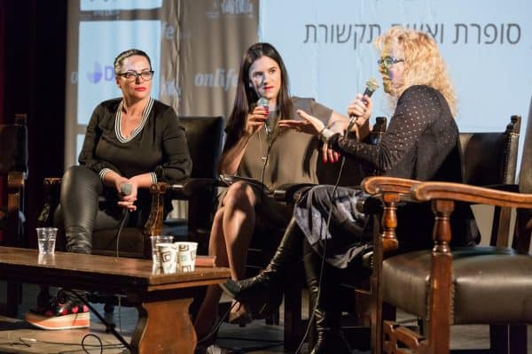 """אמילי עמרוסי, רחל טבת ויזל ואושרית נברה בפאנל """"לא נאלמות ולא נעלמות"""". צילום: בני גם זו לטובה"""