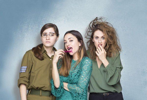 האחיות המוצלחות שלי צלם: אוהד רומנו