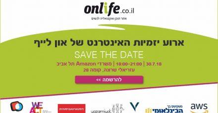 אירוע יזמיות האינטרנט וחדשנות של און לייף
