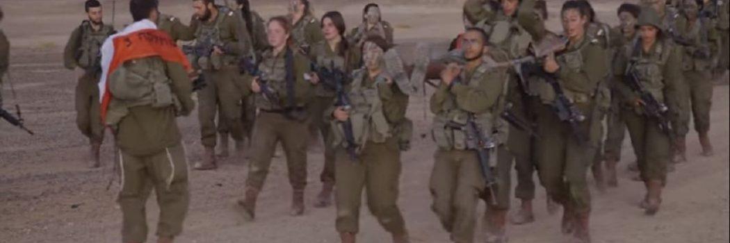 צבא ההגנה לישראל מעולם לא היה שוביניסטי יותר