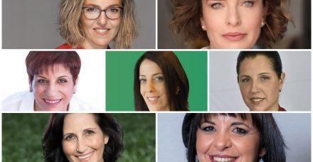 בחירות לרשויות המקומיות 2018: מי הן ראשות הערים החדשות בישראל