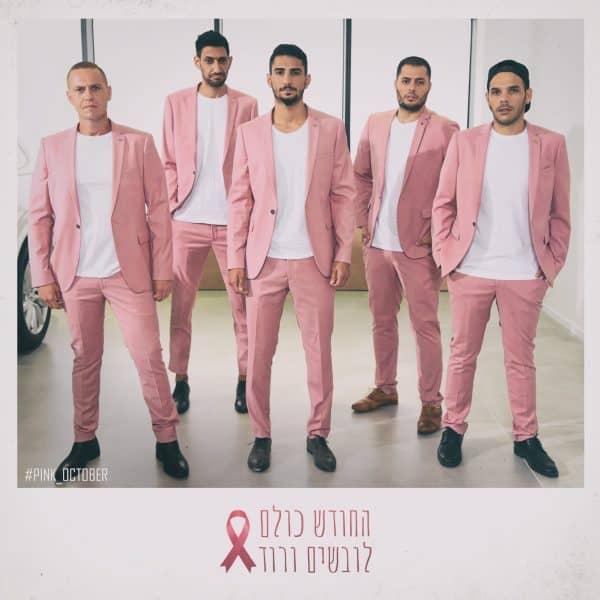 """הגברים של """"אבא פגום"""" לובשים ורוד. צילום: רפי זוהר"""