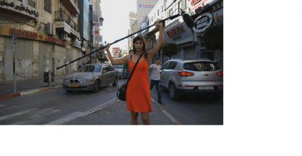 """ביקורת סרט """"קפסולה 1"""": לחפש גבר פלסטיני בטינדר"""