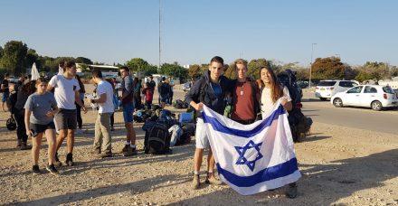 צעדת נוער העוטף לירושלים: ביבי, הפכת אלפי אזרחים לחרדתיים