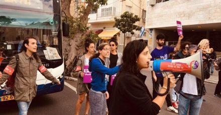 עדכונים בזמן אמת: העיריות והמגזר העסקי מצטרפים לשביתת הנשים