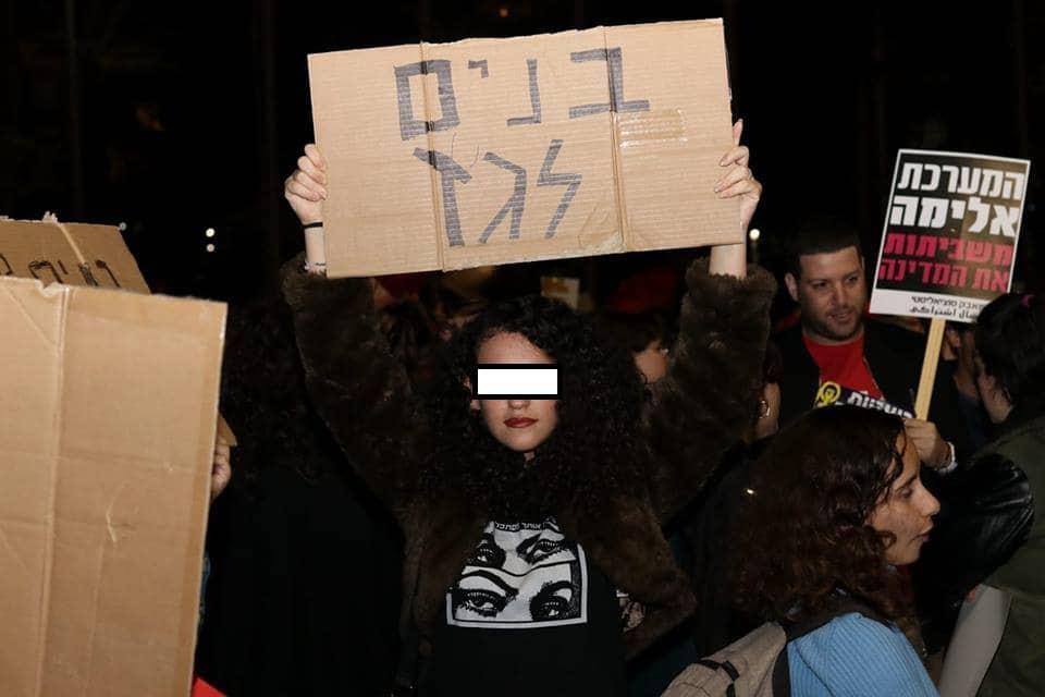 הפגנת הנשים ביום שלישי בערב. צילום: שמואל שפירא