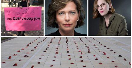 כבר לא שותקות: האירועים הפמיניסטיים הגדולים של 2018