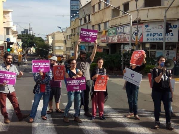 """פעילות מפגינות השבוע בחיפה. צילום: יחידת לוט""""ם"""