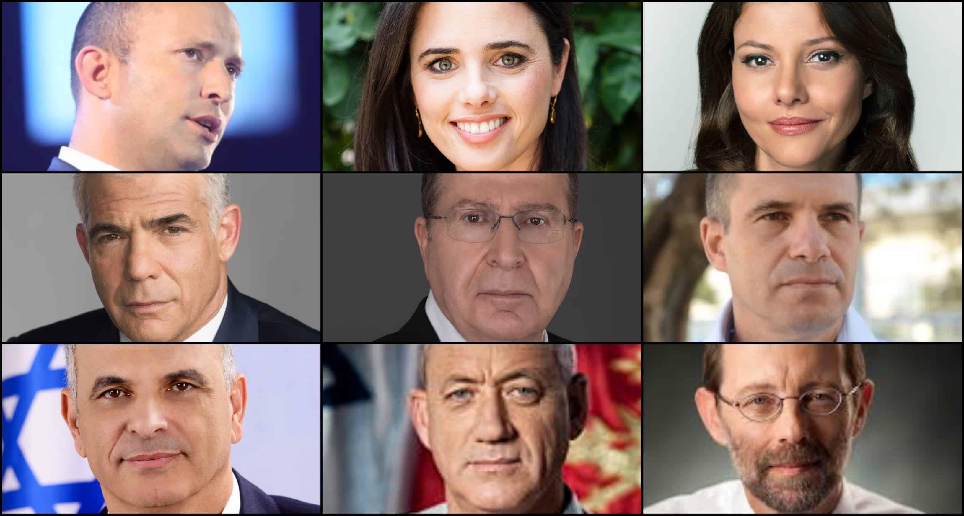 ראשי וראשות מפלגות. צילומי מסך מתוך עמודי הפייסבוק