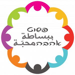 """לוגו מפלגת """"פשוט אהבה"""""""