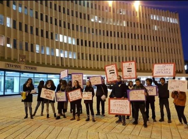 ההפגנה שהתקיימה מול משרד החינוך: צילום: רעות בית הלחמי עמיר