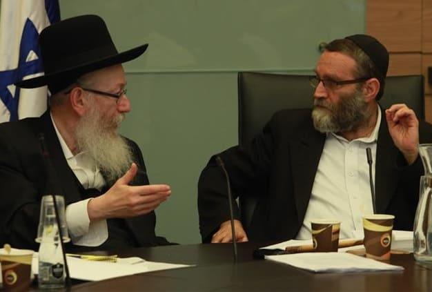 """ח""""כ משה גפני וח""""כ יעקב ליצמן. צילום: כנסת ישראל"""