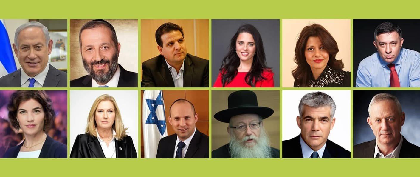 ראשי וראשות המפלגות - בחירות 2019