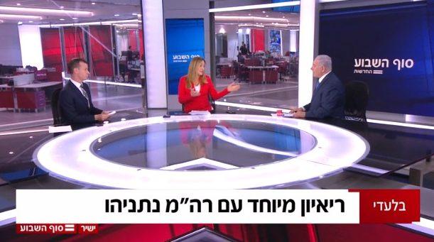 ראיון עם נתניהו. צילום מסך חדשות 12